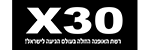איקס 30